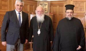 Το Χρυσό Μετάλλιο του Δήμου Πύλου-Νέστορος στον Αρχιεπίσκοπο Ιερώνυμο