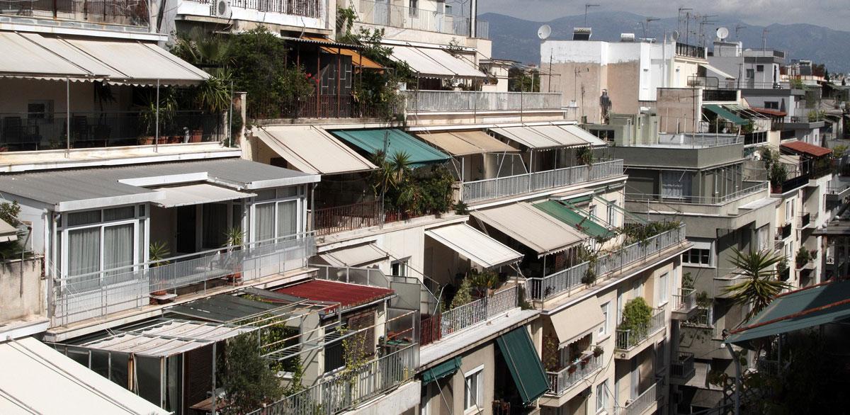 Προστασία πρώτης κατοικίας: 14.822 χρήστες επισκέφτηκαν την εφαρμογή