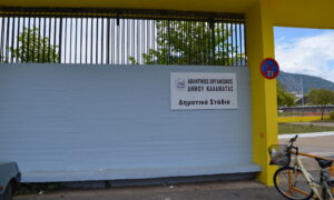 Αθλητικό Κέντρο Δημιουργικής Απασχόλησης στο Δημοτικό Στάδιο