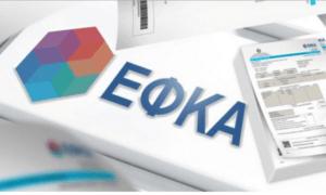 ΕΦΚΑ: Αύξηση εισφορών από 1/1/2018