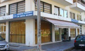 ΚΕΚ ΠΕ Μεσσηνίας: Αυτά είναι τα προγράμματα κατάρτισης-Μόνο ηλεκτρονικά οι αιτήσεις μέχρι και το Σάββατο