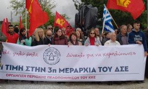 Το ΚΚΕ καταγγέλει τη Δημοτική Αρχή Καλαμάτας για πρόστιμο λόγω…αφίσας
