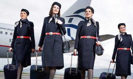 Aegean: Δεν έχουμε καμία σχέση με τον 'διαγωνισμό' με τα δωρεάν αεροπορικά εισιτήρια