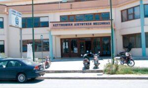 Αστυνομικές Υπηρεσίες Μεσσηνίας: Ποιά τμήματα καταργούνται -ποιά συγχωνεύονται
