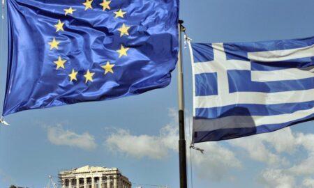 """""""Το μέλλον της Ευρώπης και η Ελλάδα"""""""