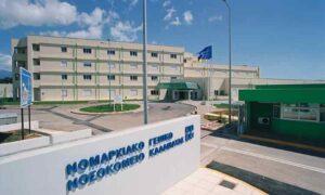 Ενισχύθηκε το Νοσοκομείο Καλαμάτας με 5 επιπλέον μόνιμους γιατρούς