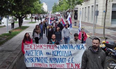 Συγκέντρωση διαμαρτυρίας σωματείων και συνδικάτων στις 18 Οκτωβρίου
