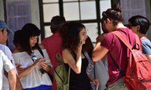 Πανελλαδικές: Τη Δευτέρα 10 Ιουλίου ανακοινώνονται οι βαθμολογίες των ειδικών μαθημάτων