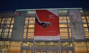 23o Διεθνές Φεστιβάλ Χορού Καλαμάτας: Επίσημη παρουσίαση του προγράμματος