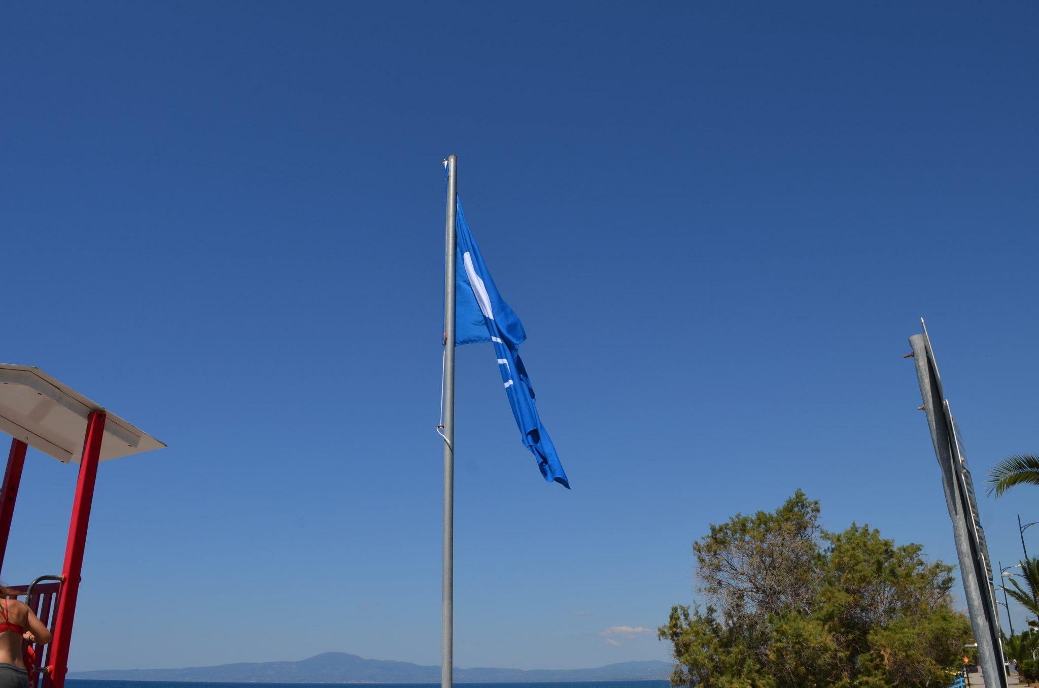 Με 4 Γαλάζιες σημαίες και φέτος η Καλαμάτα