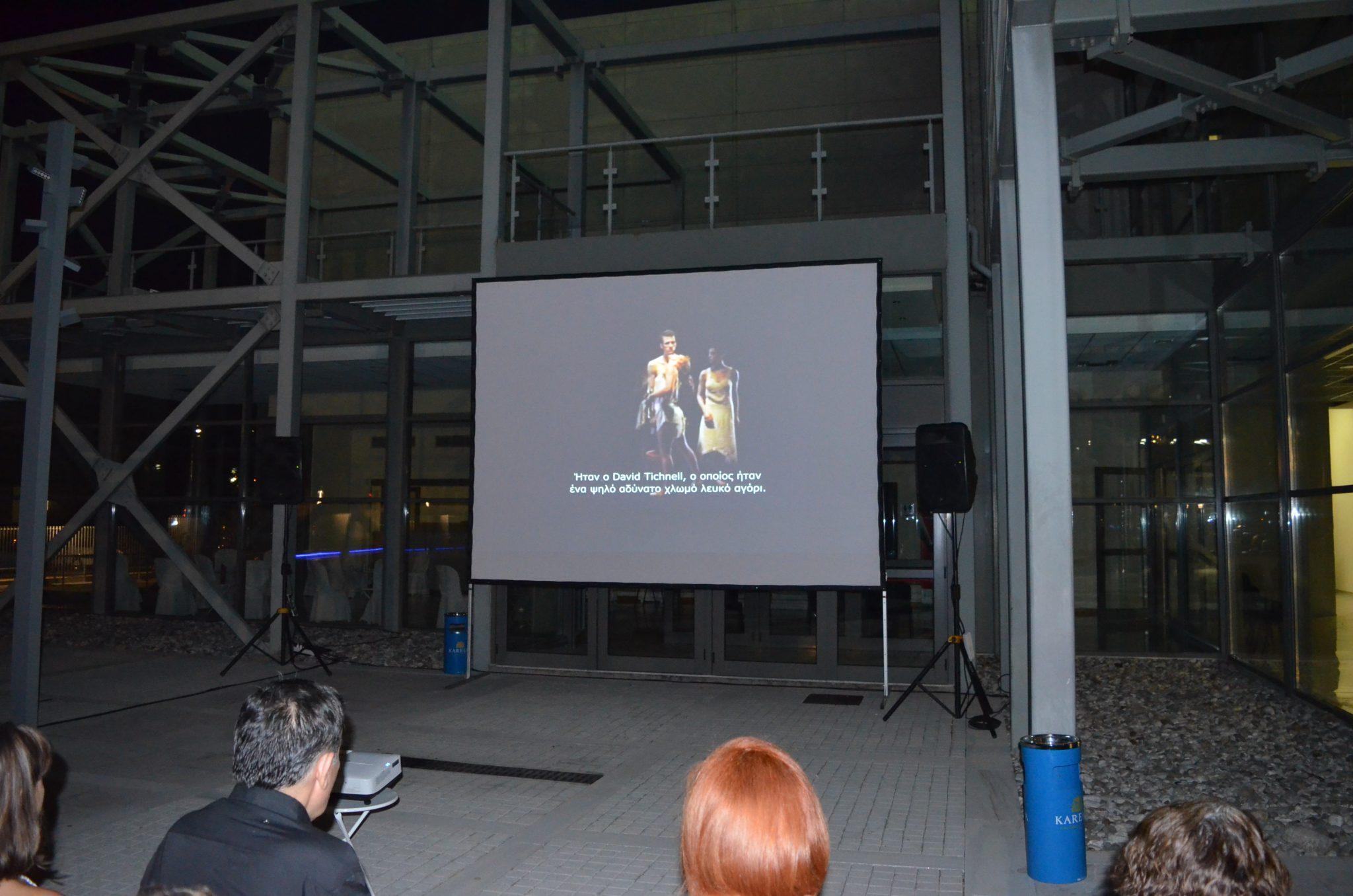 Mε θετικό πρόσημο ολοκληρώθηκε το 23ο Διεθνές Φεστιβάλ Χορού