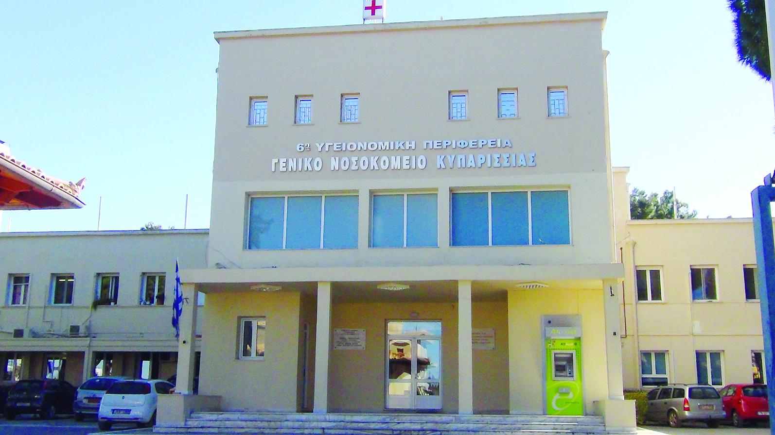 Άγγελος Χρονάς: Εγκληματική η απόφαση για νέα μετακίνηση γιατρού από το Νοσοκομείο Κυπαρισσίας