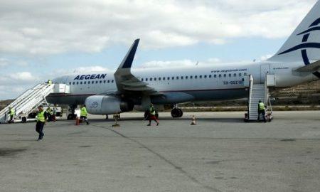 Aegean: Τι ισχύει για τους σκύλους – συνοδούς στα αεροπλάνα μας