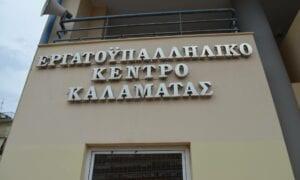 Το ΠΑΜΕ για τις αρχαιρεσίες του Εργατικού Κέντρου Καλαμάτας