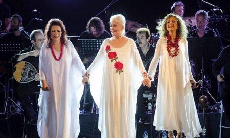 """Τρεις """"μεγάλες κυρίες"""" του Ελληνικού τραγουδιού απόψε στην Αρχαία Μεσσήνη"""