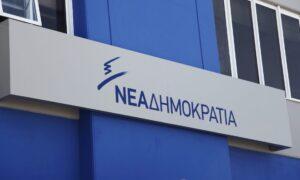 ΝΔ: Πολύπλευρη αξιοποίηση του τέως Λιμενάρχη Π. Μποτίνη