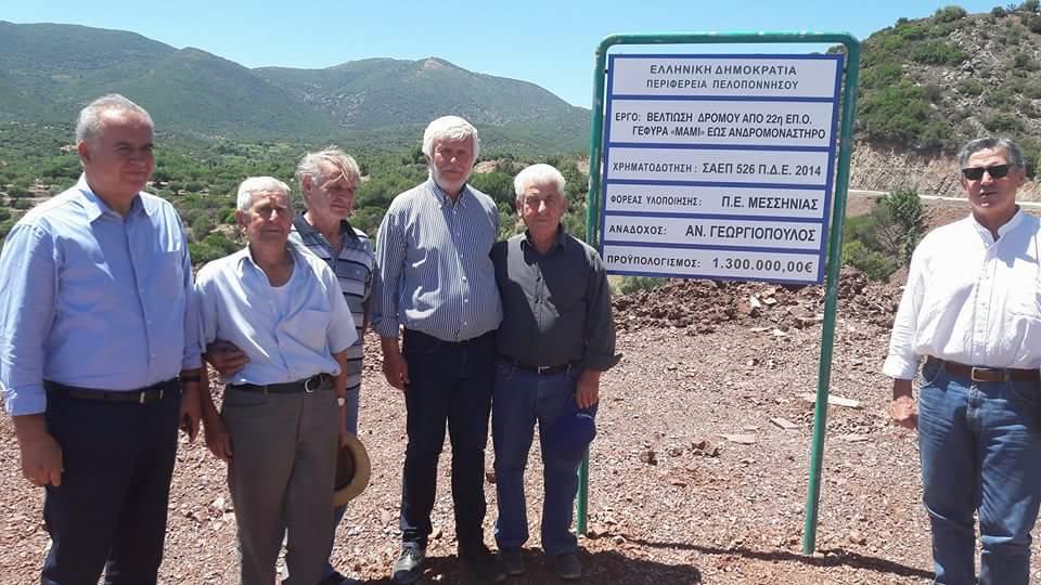 Koινή επίσκεψη Τατούλη-Λαμπρόπουλου σε έργα της Μεσσηνίας