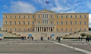Τι περιλαμβάνει το πρώτο νομοσχέδιο της κυβέρνησης για το Επιτελικό Κράτος