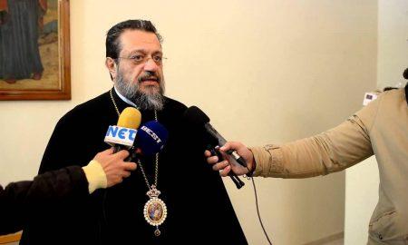 Μεσσηνίας Χρυσόστομος: Η απόφαση Φίλη για τα θρησκευτικά έχει καταργηθεί από τον Γαβρόγλου