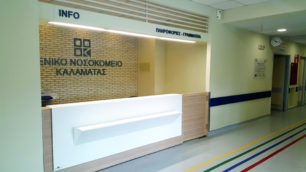 Νοσοκομείο Καλαμάτας: Σε λειτουργία το σωληνωτό ταχυδρομείο