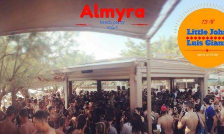 "Beach party vol.5 σήμερα στην ""Αλμύρα"""