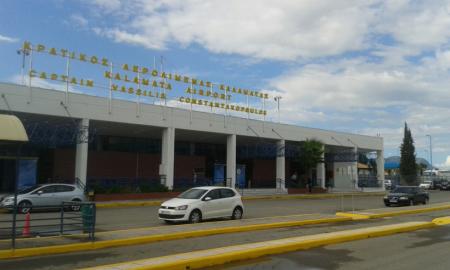 Δύο συλλήψεις την Κυριακή στο Αεροδρόμιο Καλαμάτας