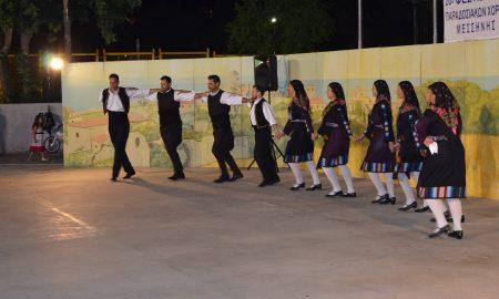 20ο Φεστιβάλ Παραδοσιακών χορών: Επιτυχημένη έναρξη, τιμήθηκε η παράδοση