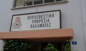 """Πυροσβεστική Υπηρεσία: Η Μεσσηνία """"πρωταθλήτρια"""" στις πυρκαγιές!"""