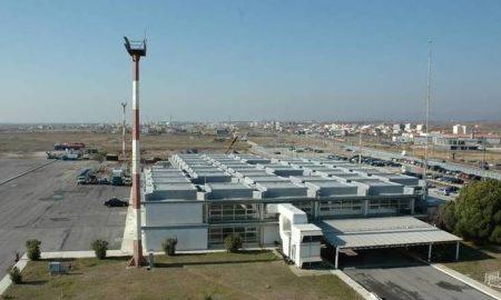 Πλήρωσε η Fraport Greece 1,234 δισ.ευρώ για τα 14 αεροδρόμια