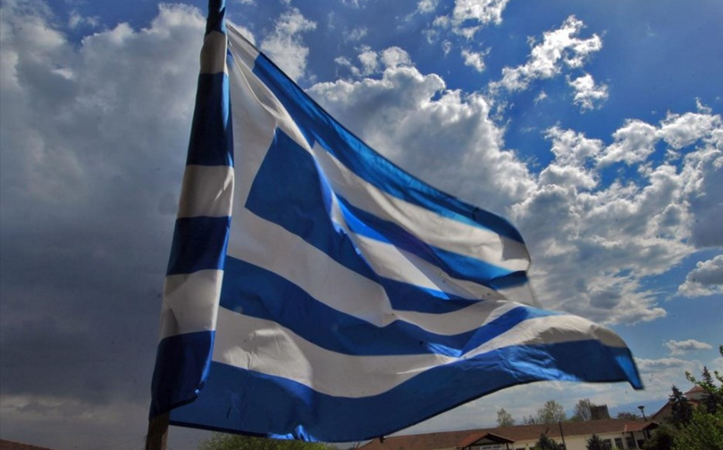 Αποτέλεσμα εικόνας για να τιμήσεις τη σημαία
