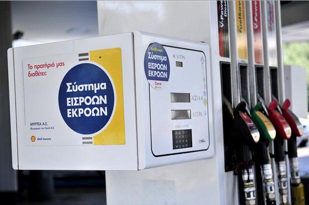Τι απαντά το Υπουργείο Οικονομικών στη ΝΔ για το λαθρεμπόριο καυσίμων