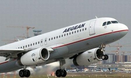 Aegean: Αυξημένη πληρότητα και επιβατική κίνηση