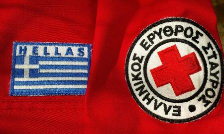 Ο Ελληνικός Ερυθρός Σταυρός στην υποδοχή και φροντίδα προσφύγων