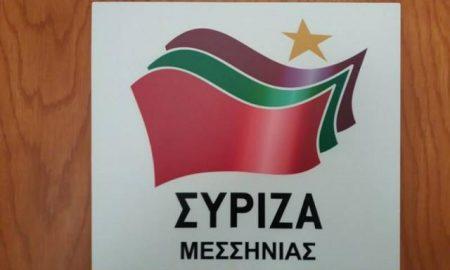 """ΣΥΡΙΖΑ Μεσσηνίας: """"Ο Μητροπολίτης, άθελά του, ενεπλάκη σε μια πολιτική διαμάχη"""""""