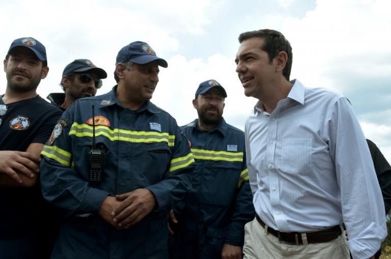 gaia + Tsipras