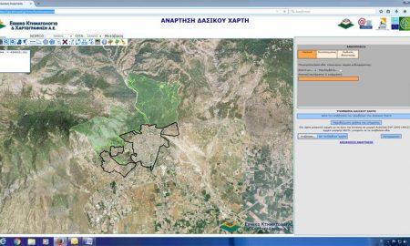 Έρχεται νέα παράταση μέχρι τις 27 Σεπτεμβρίου για τους δασικούς χάρτες