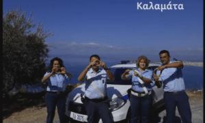 Βίντεο της ΕΛΑΣ στο πλαίσιο της Ευρωπαϊκής Ημέρας χωρίς Θανατηφόρο Τροχαίο – EDWARD Day