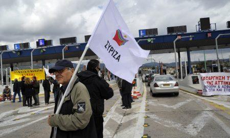 Αντιδρά κι ανησυχεί ο ΣΥΡΙΖΑ για τη φυλάκιση Δασκαρόλη για τη μη πληρωμή των διοδίων