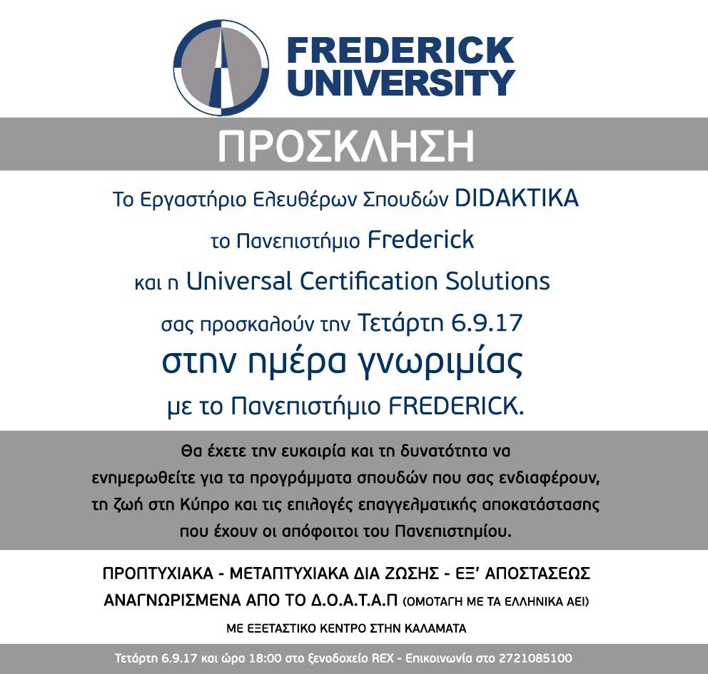 H Frederick Messinia Live