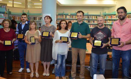 Η Δημόσια Κεντρική Βιβλιοθήκη καθιερώνει τον Λογοτεχνικό διαγωνισμό