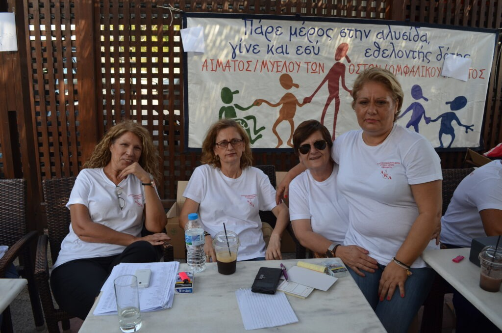 6ο Κύπελλο εθελοντή δότη μυελού: Ο Αθλητισμός κι ο Εθελοντισμός πυλώνες του ανθρωπισμού
