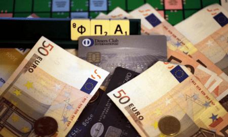 Αυτά είναι τα τέσσερα «φορο-δώρα» που ετοιμάζει η κυβέρνηση