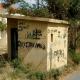 Κατεδαφίζεται το φυλάκιο του ΟΣΕ νοτίως του νέου Δημαρχείου