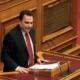 """Δήμος Καλαμάτας: """"Τη Ν.Δ. στα εγκαίνια του Δημαρχείου θα εκπροσωπήσει ο βουλευτής Κιλκίς, Γ.Γεωργαντάς"""""""