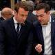 """O Μακρόν με 100 γάλλους επιχειρηματίες στην Αθήνα-Βαριά επιχειρηματικά ονόματα τον """"υποδέχονται"""""""
