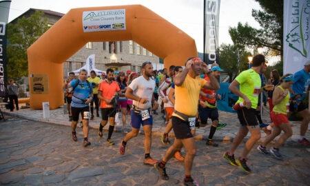 INTERSPORT ELLINIKON Cross Country Race το Σαββατοκύριακο στο Ελληνικό Αρκαδίας