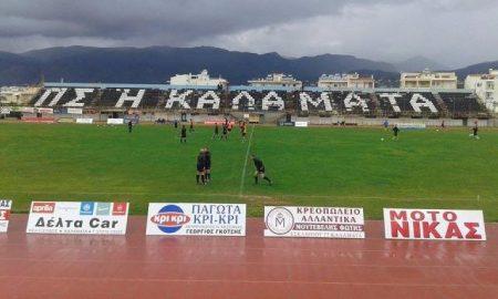 """Μάκαρης: """"Κανένα αθλητικό έργο του Δήμου Καλαμάτας δεν εντάχθηκε στο Πρόγραμμα Δημοσίων Επενδύσεων της ΓΓΑ"""""""