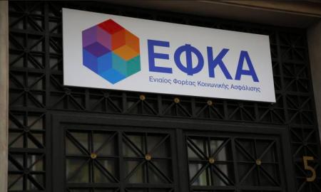 Τι χρωστούν οι Έλληνες στα Ασφαλιστικά Ταμεία – Πάνω από 30 δις