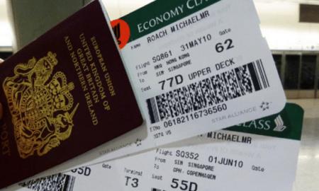 Ζευγάρι Τούρκων συνελήφθη στο Αεροδρόμιο Καλαμάτας
