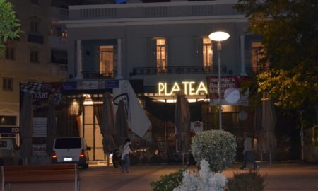 To νέο σύνθημα στη πόλη: Πάμε Platea!